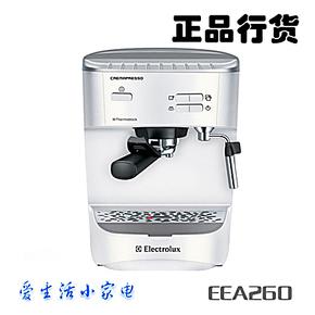 正品 Electrolux/伊莱克斯 EEA260 蒸汽泵压式咖啡机 机打发票