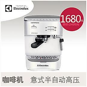 Electrolux/伊莱克斯 EEA260家用意式半自动高压咖啡机全新发布