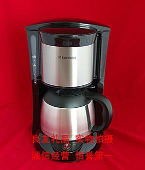 Electrolux/伊莱克斯 EGCM100真空保温咖啡机 8杯伊莱克斯咖啡机