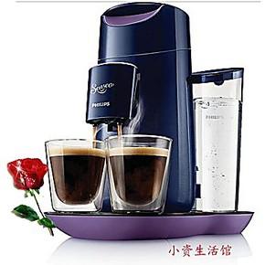 荷兰在线 Philips飞利浦智能触摸咖啡机Senseo Twist HD7870/80