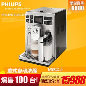 Philips/飞利浦 HD8856/05 喜客Saeco意式全自动咖啡机 正品包邮