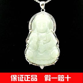 925纯银项链 男士男款玉石挂件 a货翡翠玉观音吊坠 大观音菩萨像