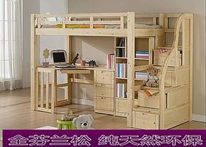 宜家实木子母床 半高床 家具床高低双层床 上下床 组合书桌儿童床