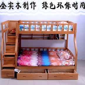 榉木子母床 高低床 梯柜床学生床儿童床双层床实木床 储物床环保