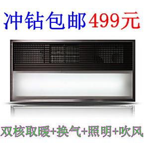 TCL集成吊顶浴霸 空调型超大PTC厨卫一体机 碳纤维浴霸机皇