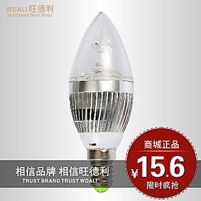 政府补贴led节能灯3w透明尖泡绿色环保夜灯e14小螺口灯泡led光源