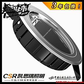 新品促销 led漫反射筒灯6寸20w节能环保 吸灯顶 射灯 照明灯饰