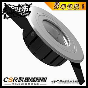 新品促销led漫反射筒灯3寸3.5w5w6w节能环保吸顶灯射灯照明灯饰