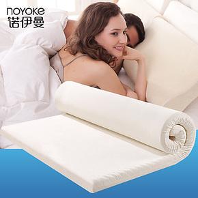 正品诺伊曼泰普诺太空记忆床垫慢回弹 记忆棉床垫子 加厚床褥软