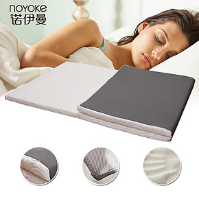 专柜品牌床上用品慢回弹太空记忆棉床垫正品NOYOKE诺伊曼减压床褥