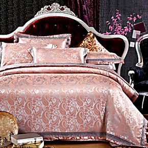 北京纯色全工艺 婚庆天丝提花床品套件 全棉贡缎床上用品四件套A3