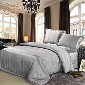 枕水人家 真丝床品四件套件 100%桑蚕丝面料纯色重磅 丝绸床品
