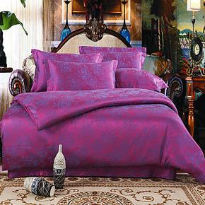 若兰朵婚庆床品套件专柜正品天丝四件套真丝大提花+贡缎床单被套