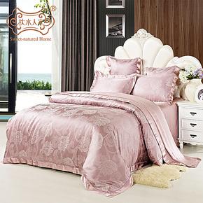 枕水人家100%桑蚕丝 真丝床品套件 六件套 色织提花重磅奢华家纺