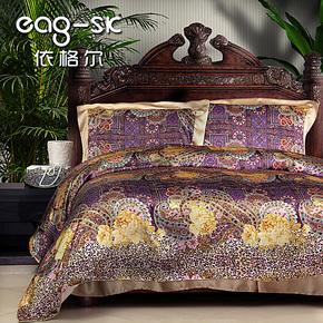 依格尔丝绸 真丝印花床上用品韩国田园家纺床品四件套件 品牌特价