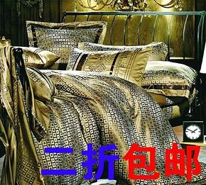 包邮秒杀新款 天丝四件套床上用品 欧式奢华床品套件提花真丝双人