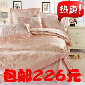 水星家纺提花柔丝棉天丝四件套贡缎套件床上用品家居床品特价包邮