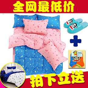 波点纯色双拼天丝全棉四件套件 纯棉1.8床单被套4三件套床品包邮
