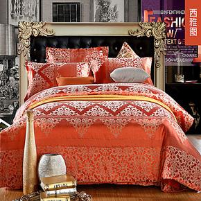 家纺四件套床上用品 欧式奢华天丝贡缎提花套件婚庆床品正品包邮