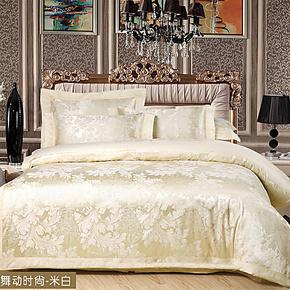 欧式4件套天丝贡缎提花床上用品纯棉四件套全棉白色酒店床品套件