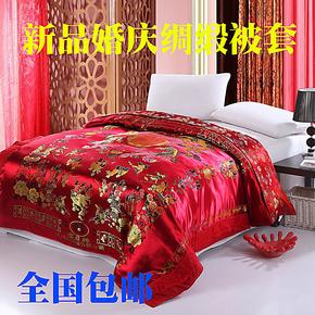 婚庆床品全棉单件被套大红龙凤百子鸳鸯双人被套丝绸缎子被罩包邮