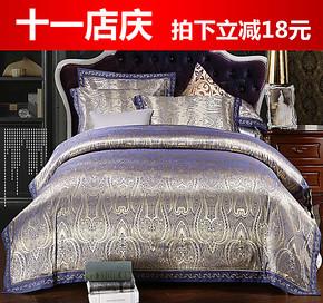 富安娜家纺纯棉贡缎提花床品四件套婚庆天丝床上用品四件套包邮