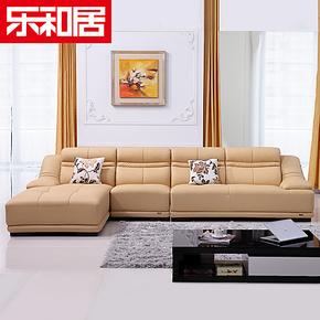 乐和居 家具 欧式真皮沙发 皮沙发组合现代 客厅沙发  三包到家