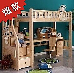 特价实木儿童床松木书桌组合床多功能儿童套房家具木质高低子母床