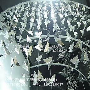 特价蝴蝶装饰 不锈钢金属帘水晶珠帘挂饰个性装饰帘背景墙装饰