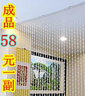 仿水晶珠帘成品门帘客厅玄关隔断风水装饰珠帘1.2元一米量大从优