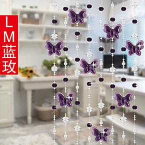 水晶珠帘 蝴蝶紫色水晶帘客厅装饰珠帘玄关挂帘田园新款水晶帘子