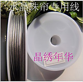 DIY手工串珠材料饰品配件金属配 钢丝线珠帘线0.45MM/0.5mm/0.6mm