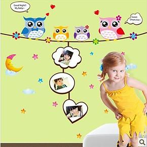 卡通动物墙贴猫头鹰贴纸创意照片贴写字贴儿童房间装饰图墙壁贴画