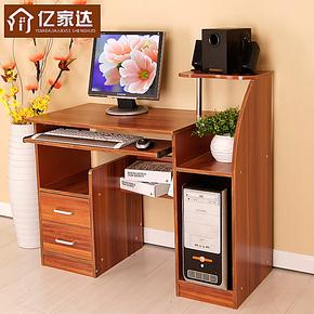 带书柜板式电脑桌 家用台式桌 多功能组合电脑台 办公桌 书桌