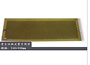 碳晶地暖 电地暖 实木地板专用地暖 发热板 电地暖 采暖供暖