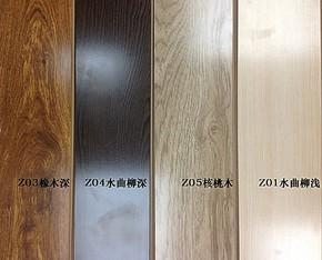 上海热丽碳晶地暖 热能强化地 暖芯地板