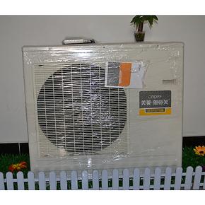 空气能空气源热泵热水器商用工程用机组美容美发宾馆洗浴供地暖