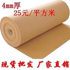 优质4mm软木墙板幼儿园背景墙留言板主题墙地暖地板地垫橡木地垫