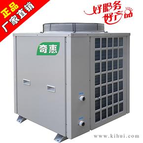 3匹空气能热泵热水器 宾馆用空气源热水器 原装正品