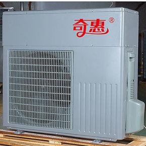 小3匹热泵热水器 发廊和小宾馆专用空气能热水器 正品包邮