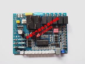 3匹空气能热水器电子膨胀阀控制板5匹空气源热水器电路板 线控器