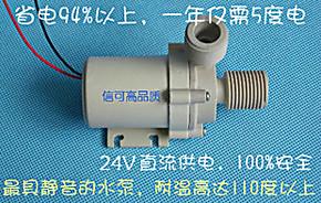 暖气 地热 地暖 水暖床垫 水温空调无刷直流静音热水暖气循环泵