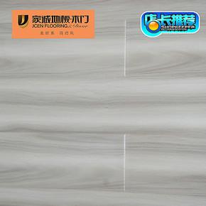 家诚地板/强化地板/强化复合地板/生态地板/简欧风格典范地暖防水