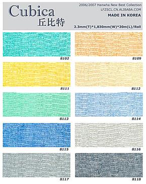 韩华 PVC卷材地板 橡胶地板 地热地板 家用地板 丘比特 2.3mm厚