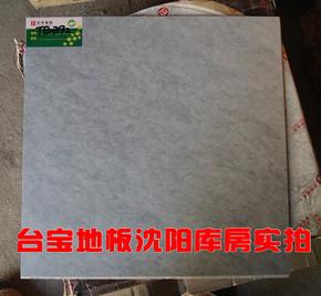 石纹 PVC地板 石塑地板 地热地板 环保地板 方型片材 台宝 2mm