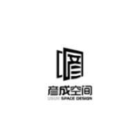 香港彦成空间设计机构