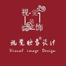 視覺映象設計