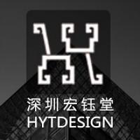 深圳宏钰堂设计