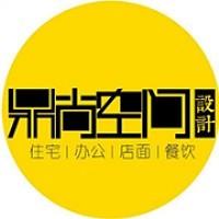 鼎尚空间设计事务所