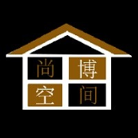 尚博空间艺术设计团